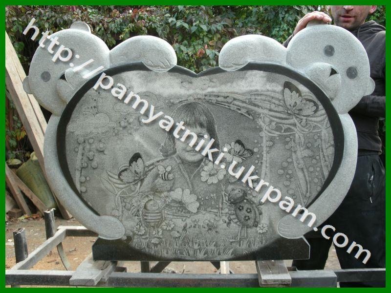 В цена на памятники цены ярославль виктор сухоруков памятник в орехово зуево фото